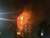Крупный пожар в Южной Корее: горит 33-этажный дом - фото 3