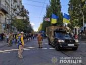 Полиция заявила, что марш в Киеве прошел без нарушений - фото 2
