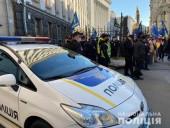 Полиция заявила, что марш в Киеве прошел без нарушений - фото 5