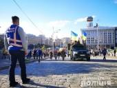 Полиция заявила, что марш в Киеве прошел без нарушений - фото 4