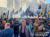 Полиция заявила, что марш в Киеве прошел без нарушений - фото 6