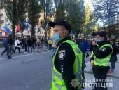 Полиция заявила, что марш в Киеве прошел без нарушений - фото 3
