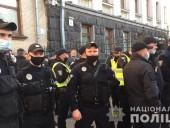 Полиция заявила, что марш в Киеве прошел без нарушений - фото 7