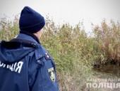 Прочесывают люки и теплотрассы: в Херсоне уже около недели продолжаются поиски 22-летнего мужчины - фото 2