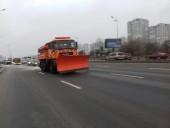 Киев засыпало снегом: коммунальщики усиленно убирают улицы - фото 6