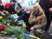 Во Львове отметили годовщину со дня рождения Степана Бандеры - фото 2