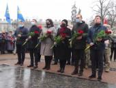 Во Львове отметили годовщину со дня рождения Степана Бандеры - фото 5