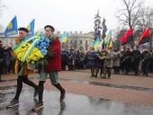 Во Львове отметили годовщину со дня рождения Степана Бандеры - фото 1