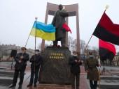 Во Львове отметили годовщину со дня рождения Степана Бандеры - фото 4