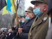 Во Львове отметили годовщину со дня рождения Степана Бандеры - фото 3