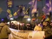 В Киеве прошло факельное шествие ко дню рождения Степана Бандеры - фото 1