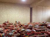 Планировали переправить в ЕС как дипгруз: рекордную партию героина на 2,3 млрд грн обнаружили во Львове - фото 6