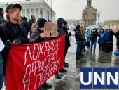 На Майдане протестуют против повышения тарифов - фото 2