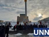 На Майдане протестуют против повышения тарифов - фото 1