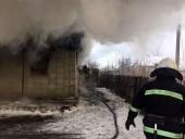 В Павлограде на пожаре погиб годовалый ребенок - фото 4