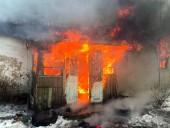 В Павлограде на пожаре погиб годовалый ребенок - фото 2