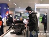 Из Украины выдворили норвежца с запретом на въезд сроком на три года - фото 2