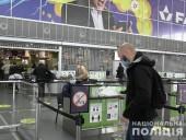 Из Украины выдворили норвежца с запретом на въезд сроком на три года - фото 3