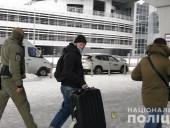 Из Украины выдворили норвежца с запретом на въезд сроком на три года - фото 1