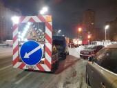 В столице за сутки вывезли 16 тыс. тонн снега - фото 3