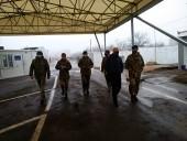 Делегация Вооруженных Сил Великобритании посетила район проведения ООС - фото 3