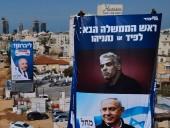 Партия Нетаньяху уверенно лидирует на выборах в Израиле - уже четвертых за последние два года - фото 2