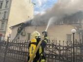 Пожар в историческом здании с рестораном в центре Киева потушили - фото 1