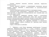 Усиление карантина в Киеве: опубликовано решение - фото 5