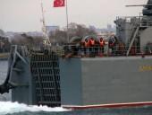 Два военных корабля Северного флота РФ вошли в Черное море - фото 1