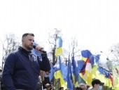 Марш защитников: в Одессе вспомнили события 2 мая - фото 1