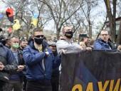 Марш защитников: в Одессе вспомнили события 2 мая - фото 2