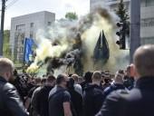 Апелляция Медведчука: Нацкорпус пикетировал суд - фото 1
