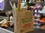 """Впервые за много лет рейтинг самых доходных украинских компаний возглавил частный бизнес - торговая сеть """"АТБ"""" - фото 2"""