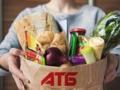 """Впервые за много лет рейтинг самых доходных украинских компаний возглавил частный бизнес - торговая сеть """"АТБ"""" - фото 1"""