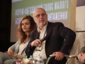 Сначала думай о малых: в Киеве состоялся форум малого предпринимательства - фото 3