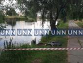 В Киеве обнаружили тело молодого парня. Его труп пробыл в водоеме несколько дней - фото 6