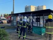 В Киеве сгорела дотла остановка. Предварительная причина - поджог - фото 5