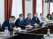 """В Офисе Генпрокурора собрали межведомственное совещание по вопросам противодействия масштабной коррупции в """"Укрзализныце"""" - фото 2"""