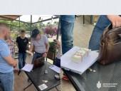 """Ссылался на влиятельные связи в ВР: аферист пытался """"продать"""" за 50 тысяч долларов должность в ГБР - фото 5"""