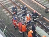 Вероятно, катался между вагонами: появились новые подробности гибели мужчины в столичном метро - фото 1