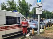 В Киеве сообщили о заминировании одного из зданий Министерства юстиции - фото 5