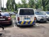 В Киеве сообщили о заминировании одного из зданий Министерства юстиции - фото 1