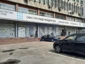 В Киеве сообщили о заминировании одного из зданий Министерства юстиции - фото 3