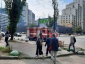 В Киеве сообщили о заминировании одного из зданий Министерства юстиции - фото 6