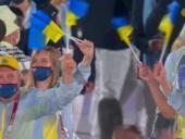 Олимпиада-2020: сборная Украины прошла на церемонии открытия Игр в Токио - фото 1