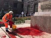 Мужчине, облившему краской флагшток возле КГГА, сообщили о подозрении - фото 2
