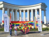 В Одессе начался ЛГБТ-марш - фото 4