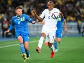 Украина сыграла вничью с Францией в отборе на ЧМ-2022 - фото 2