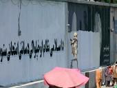 Талибы в Кабуле закрашивают уличные фрески и муралы и заменяют их религиозными лозунгами - фото 1