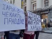 Активисты рассказали, почему пришли под Офис Президента митинговать против и.о. мэра Харькова Терехова - фото 1